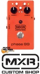 MXR CSP099 Phase 99 Custom Shop Effects Pedal
